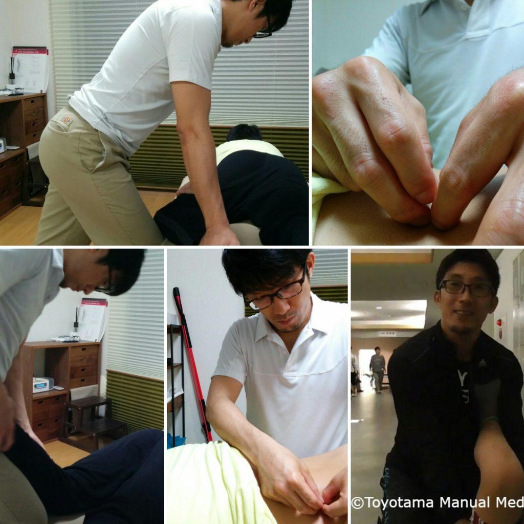 とよたま手技治療院|練馬区・鍼灸あんまマッサージ治療院